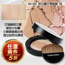 (即期商品)韓國 Holika Holika 3D立體打亮粉餅 9g