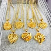 新款仿真黃金色鎖骨項鏈女愛心吊墜沙金色歐幣結婚鍍金飾品不掉色