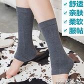 護腳踝套-護腳踝襪套男女厚款護小腿保暖老寒腿無痕護膝腿護腳腕腳 提拉米蘇