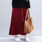 純色磨毛半身裙秋冬新款復古文藝范中長款大尺碼氣質顯瘦休閒中長裙 降價兩天