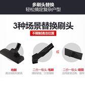 吸塵器家用手持式臥式大吸力大功率吸塵機家用小型迷你yi【販衣小築】