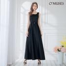OMUSES 緞布簡約晚宴伴娘婚紗訂製黑色長禮服