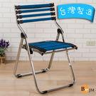 《嘉事美》米米寬版彈力摺疊椅 穿衣鏡 電...