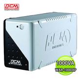 PCM 科風 UPS WAR-1000AP 在線互動式 UPS不斷電系統