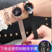 新品新款韓式潮流時尚抖音同款星空流行女錶簡約休閒大氣防水學生手錶 最後一天85折