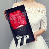 情人節禮物18朵七夕情人節玫瑰花束仿真花生日香皂花肥皂花束禮盒禮品 wy