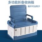车载收纳箱 後備箱儲物箱車內整理箱車載折疊收納箱汽車用品車用收納箱折疊式