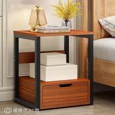床頭櫃 簡易床頭櫃簡約現代臥室櫃子床頭收納櫃子儲物櫃床邊小櫃子經濟型 YYS【創時代3C館】