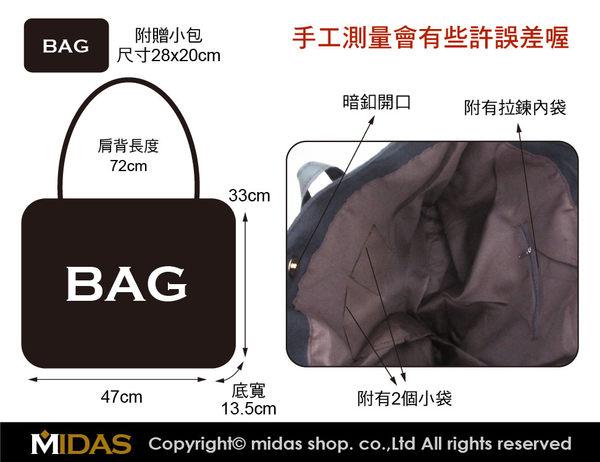 質感純棉 大子母包 帆布袋 帆布包 簡約實用 手提袋 購物袋 側背包 肩背包/手提+肩背/暗扣開合