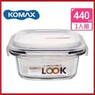 <特價出清>韓國KOMAX 白巧克力方形強化玻璃保鮮盒440ml(59121)【AE02260】i-Style居家生活