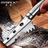 打魚鱗家用刮魚鱗器刨魚鱗殺魚刀去魚鱗工具刮鱗器魚刷  可然精品鞋櫃