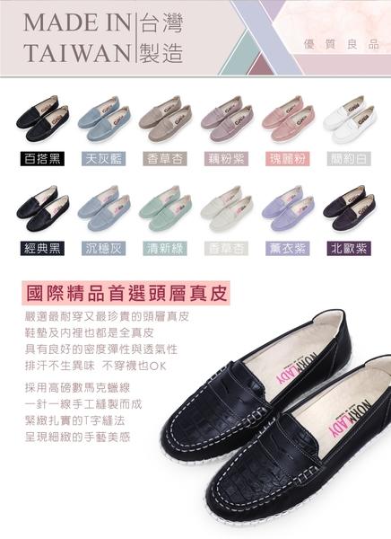 女鞋 休閒鞋 懶人鞋 樂福鞋 MIT台灣製 真皮鞋 經典款磁力厚底氣墊球囊鞋(經典黑) 諾蕾蒂Normlady