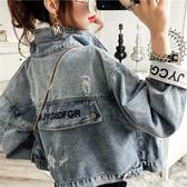 2020秋季新款韓版流行短款小個子學生少女牛仔衣外套春秋潮
