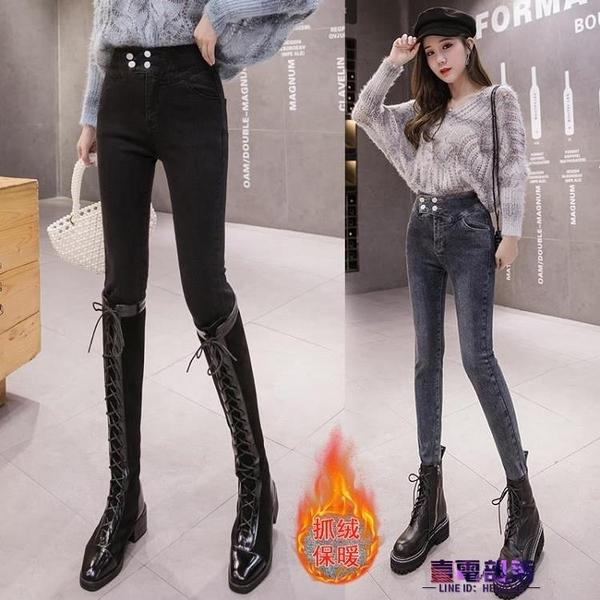 窄管褲 抓絨小腳鉛筆褲子女秋冬季新款修身顯瘦時尚百搭高腰牛仔褲潮