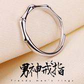 s925銀戒指男女開口單身食指戒指日韓版時尚潮男個性創意首飾品-Ifashion