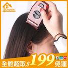 ✤宜家✤多功能便攜手動頭髮修剪器 梳子 剃頭刀 修剪工具