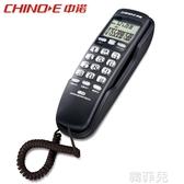 電話機 中諾C259固定電話機家用掛壁座機客房壁掛式來電顯示迷你小型分機 韓菲兒