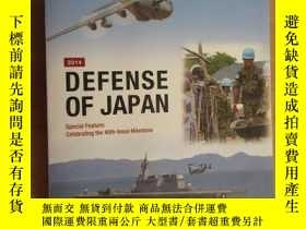 二手書博民逛書店2014罕見DEFENSE OF JAPAN MINISTRY