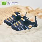 童鞋學步鞋男女寶寶鞋秋冬加絨1-5歲軟底機能鞋兒童運動鞋