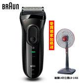百靈三刀頭電動刮鬍刀3020S - 加碼送14吋立扇【愛買】