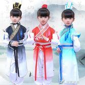 六一兒童演出服漢服男童古裝三字經國學書童女幼兒園小孩表演服裝   樂芙美鞋