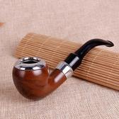 煙斗 過濾煙斗 樹脂膠木便攜煙斗煙具 可清洗兩用煙斗鍋子男士