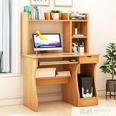 電腦台式桌 家用簡約辦公桌書桌簡易桌子學生寫字桌經濟型省空間  夏季新品 YTL
