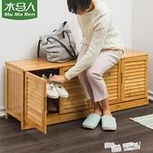 木馬人換鞋凳子實木可坐式床尾長條鞋櫃北歐進門口穿鞋架家用收納 ATF 夏季新品