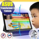 【Ezstick抗藍光】ASUS Transformer 3 T305 CA 專用 防藍光護眼螢幕貼 (可選鏡面或霧面)