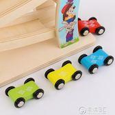 積木兒童玩具1-2-3周歲嬰兒益智力寶寶啟蒙早教可啃咬男女孩禮物   電購3C