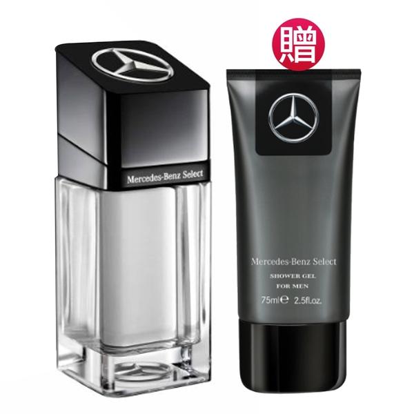 Mercedes Benz 帝耀非凡男性淡香水100ml(贈)同款沐浴精75ml Vivo薇朵