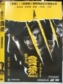 挖寶二手片-C72-正版DVD-華語【殺破狼:貪狼】-古天樂 吳樾 東尼嘉 林家棟(直購價)
