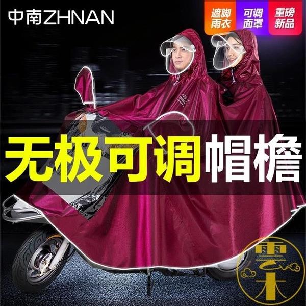 電動自行車雙人騎行雨衣防水加大加厚防暴雨雨披【雲木雜貨】