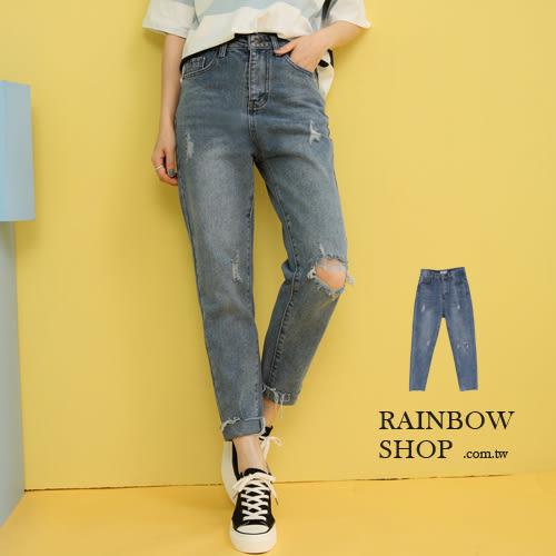 個性水洗刷破男友褲-P-Rainbow【A395220】