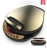 【110V電壓】智能電餅鐺110V專用雙面加熱蛋糕機家用懸浮式烙餅鍋