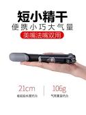 打氣筒 台灣GIYO自行車打氣筒山地車迷你打氣筒美法嘴氣壓錶高壓便攜籃球 交換禮物