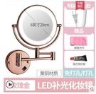 浴室化妝鏡led帶燈美容鏡壁掛折疊伸縮鏡...