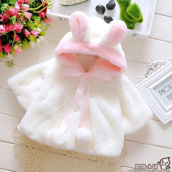 6-7-8-9個月半歲女寶寶秋冬兔耳朵鬥篷1-2歲女童嬰兒童披肩外套潮