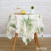 桌布防燙小清新田園布藝小圓桌布長方形桌布茶幾布臺布方桌布  朵拉朵衣櫥