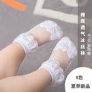 女襪子夏季薄款花邊襪蕾絲公主襪女童絲襪水...
