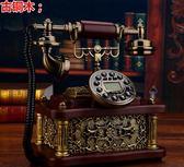 家用電話有線歐式電話座機家用老式復古電話機仿古電話機 igo爾碩數位3c