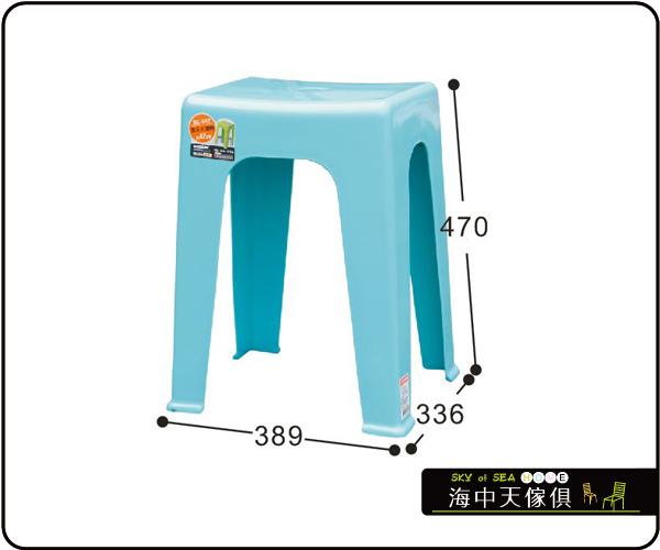 {{ 海中天休閒傢俱廣場 }} B-99  摩登時尚 戶外桌椅園藝系列 RC-647 風采止滑椅47CM