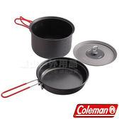 Coleman CM-PK30 Packway兩件式套鍋 戶外露營料理鍋具組/平底不沾鍋/湯鍋 公司貨
