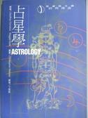 【書寶二手書T2/星相_IBL】占星學_GEOFFREY COR