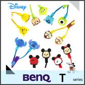 ☆正版授權 迪士尼 TSUM TSUM 可愛造型入耳式線控耳機 BENQ T3