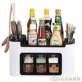 調料盒套裝家用 廚房用品調料盒調味罐佐料盒鹽罐調味罐收納套裝 生活樂事館