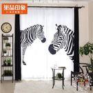 一件85折免運--簡約現代棉麻窗簾成品 北歐韓式遮光黑白斑馬窗簾客廳飄窗紗