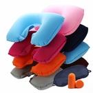 [拉拉百貨] 旅遊三寶 充氣枕頭+眼罩+耳塞 出門/旅行/飛機上/午休必備