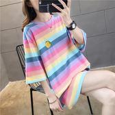 短袖t恤女夏裝韓版大尺碼寬鬆彩虹條紋中長款學生下衣失蹤上衣服潮 降價兩天