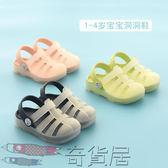 雙十二狂歡購洞洞鞋兒童拖鞋夏4男1-3歲防滑嬰幼兒寶寶拖鞋女童涼拖鞋小孩拖鞋【奇貨居】